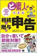 service_book17