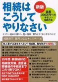 service_book09