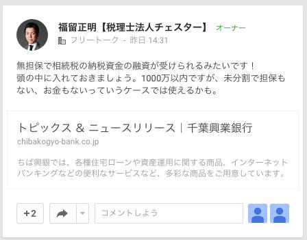スクリーンショット 2016-02-04 0.11.38