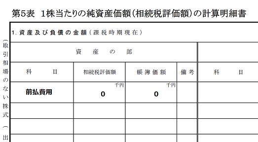 no-001_%e5%9b%b31
