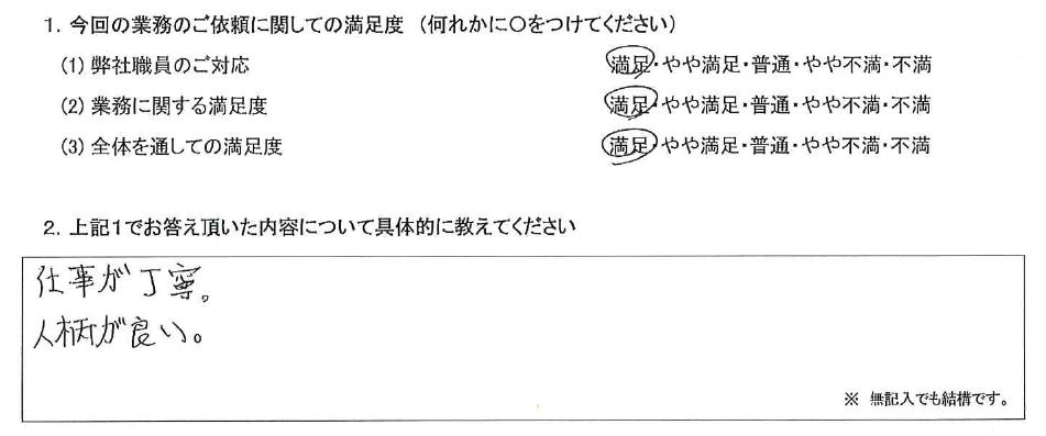 東京 60代・男性(No.451)