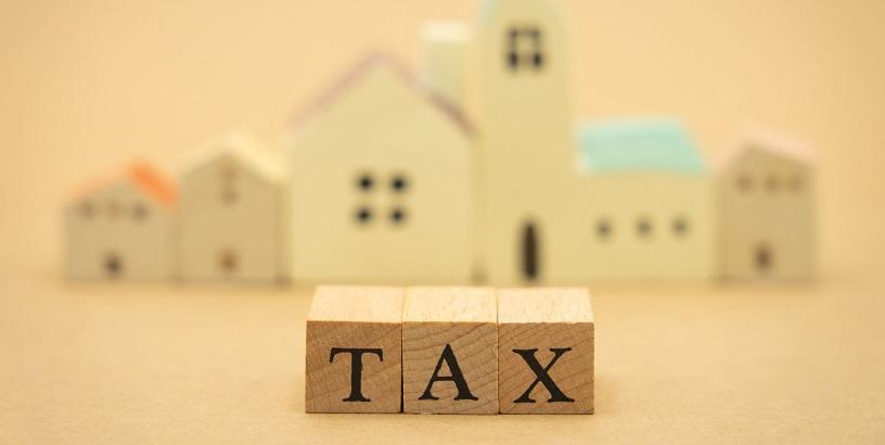 令和元年度税制改正~相続税法等改正のポイント~