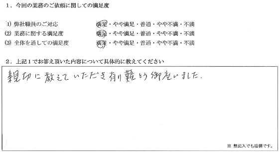 埼玉 60代・女性(No.061)