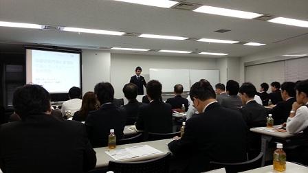 【セミナー】税理士法人チェスター事務所経営公開講座
