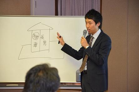 【講師】相続の専門家を目指す方向けの講義を担当させて頂きました。