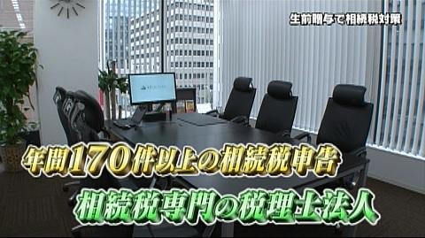 【TV】千葉テレビの情報番組に出演させて頂きました。