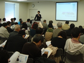 【セミナー】オーナーズ・スタイル主催 「オーナーのための相続対策 得 フェスタ」にて講師をさせて頂きました。