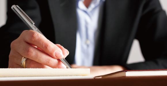 順番を追って記入。一人で土地評価明細書を作成する方法 -1枚目①-
