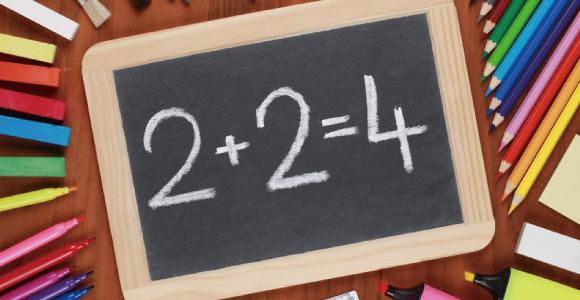 路線価の計算方法!すぐに調べることができる、簡単な確認方法