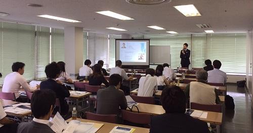 【セミナー】「失敗事例から学ぶ具体的相続対策」の講師をさせて頂きました。
