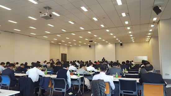 【セミナー】第二回相続実務セミナーin大阪