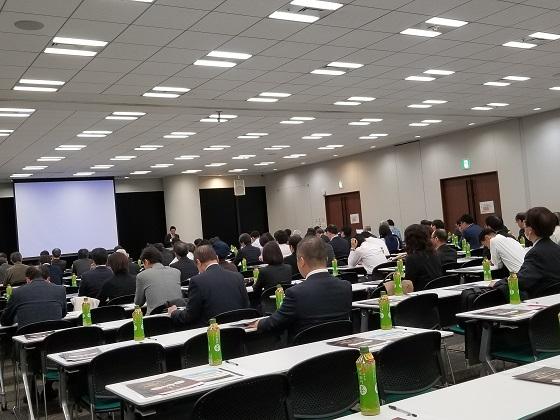 【セミナー】税理士向け・第7回相続実務セミナー開催