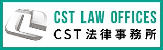 遺産相続の相談に強い弁護士の選び方と弁護士費用の相場を徹底解説