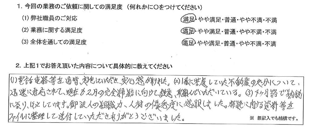 兵庫 60代・男性(No.604)