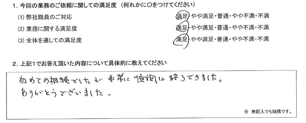 東京 60代・男性(No.428)