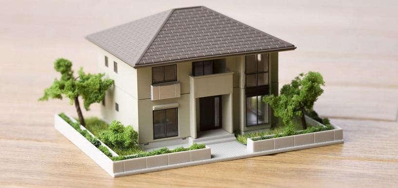 平成30年度税制改正・小規模宅地特例~新家なき子と海外の居住家屋