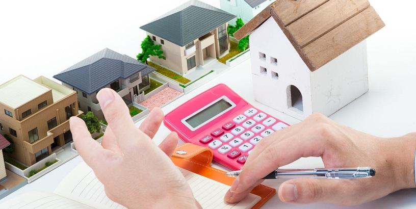 譲渡所得に関する特例適用上の注意点