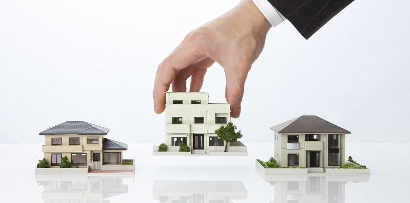 令和2年度税制改正~低未利用土地等の譲渡に長期譲渡所得の100万円特別控除創設