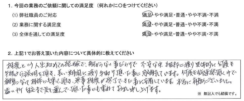 神奈川 60代・女性(No.446)