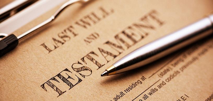 相続法改正!自筆証書遺言制度見直し、配偶者保護の制度など