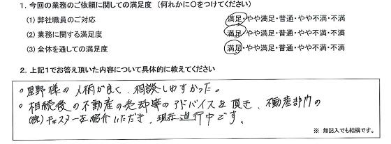 埼玉 60代・男性(No.344)