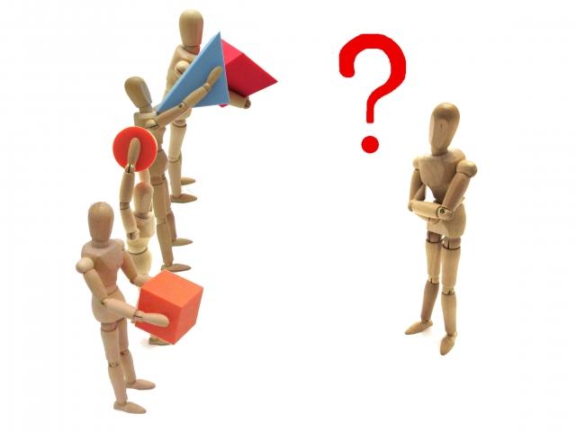 遺産分割中に新たな相続が発生。数次相続の遺産分割方法とは?