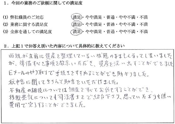東京 60代・男性(No.017)