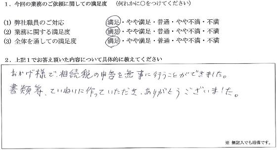千葉 80代・男性(No.097)