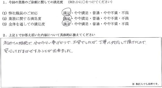 東京 60代・男性(No.111)