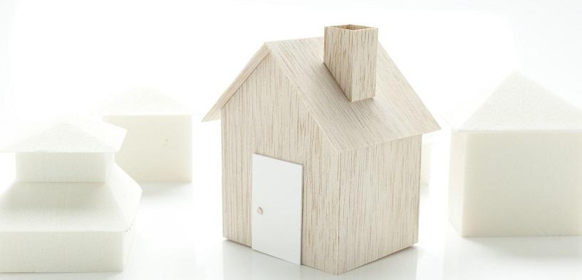 小規模宅地特例の「特定貸付事業」の判定基準