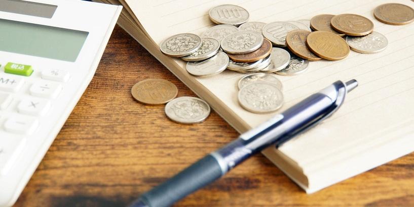 保険契約者の異動調書の提出義務化で課税漏れ防止