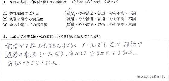 神奈川 60代・男性(No.122)