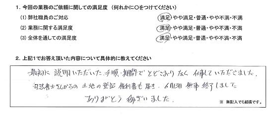 千葉 50代・男性(No.281)