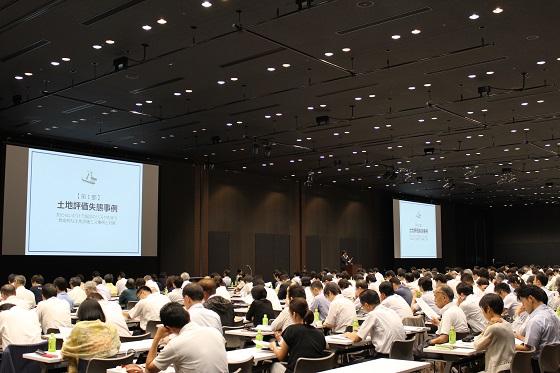 【セミナー】「相続実務セミナー」主催:税理士法人チェスター