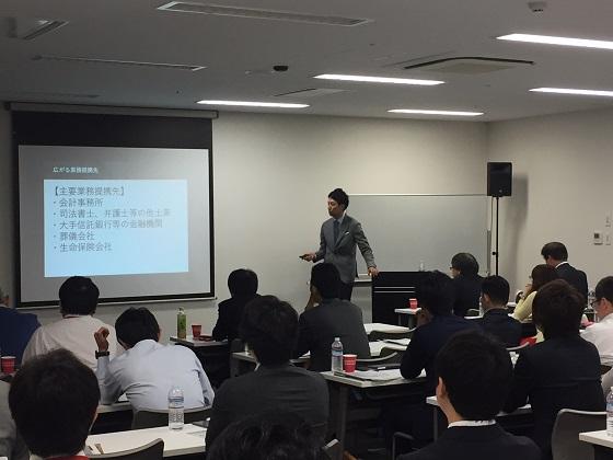 【セミナー】士業の方向けのセミナー in 名古屋