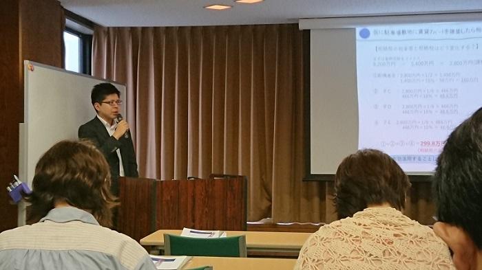 【セミナー】経営者様の方向けのセミナー in 大阪