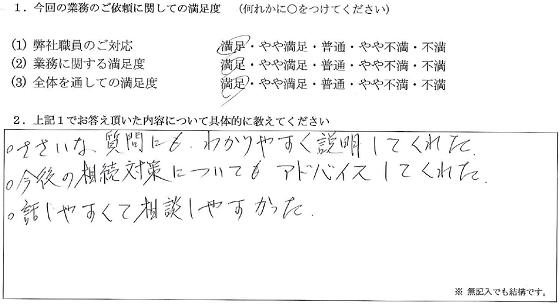 大阪 60代・女性(No.105)