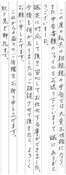 東京 50代・女性(No.006)