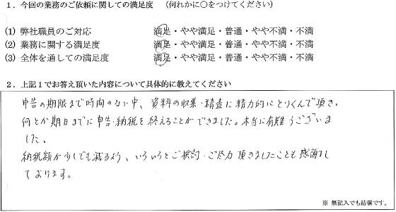 東京 60代・男性(No.069)