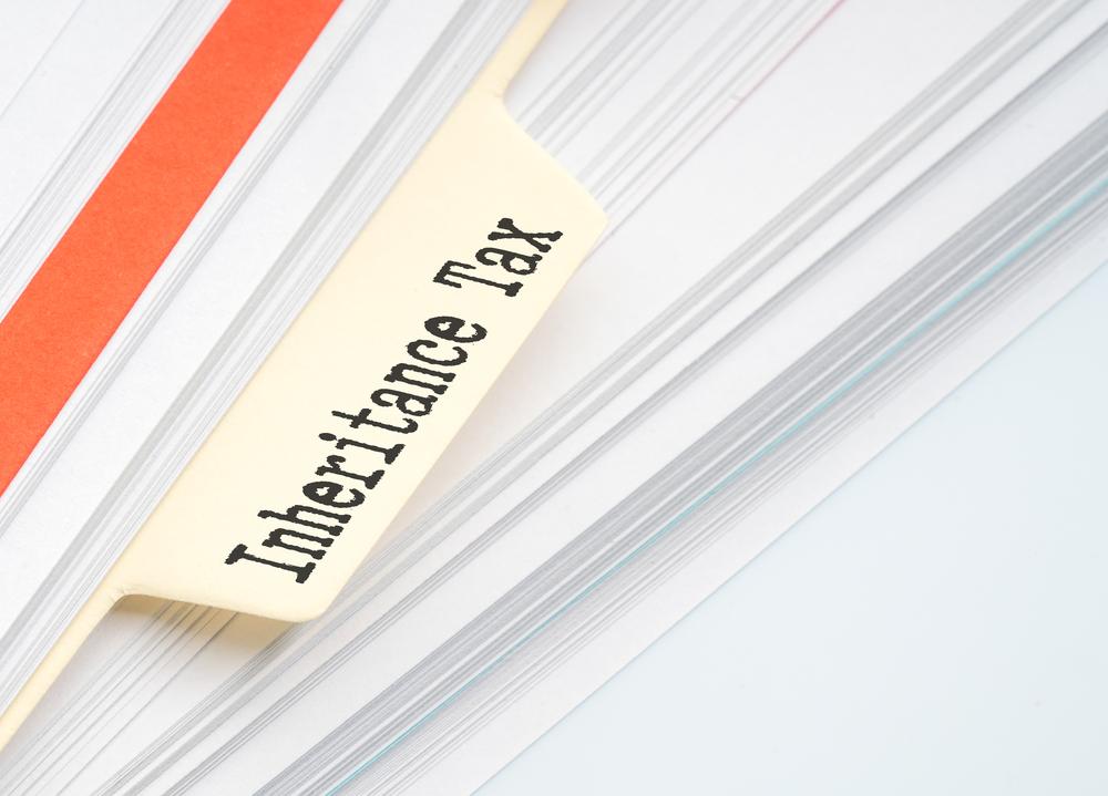 生命保険の死亡保険金の非課税枠を使い相続税0を目指す方法