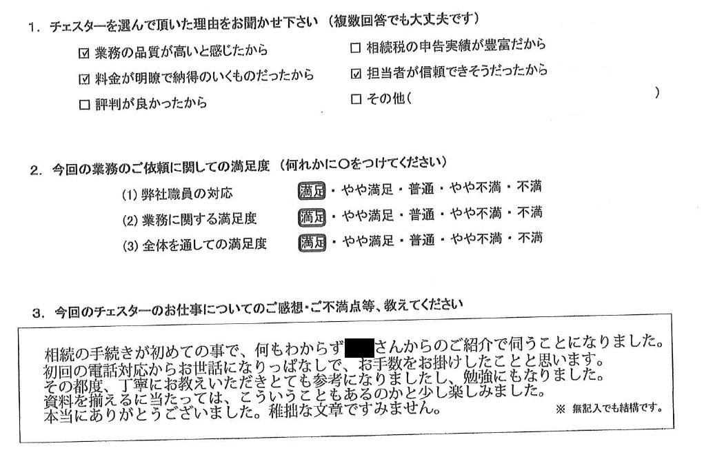 埼玉 60代・女性(No.778)