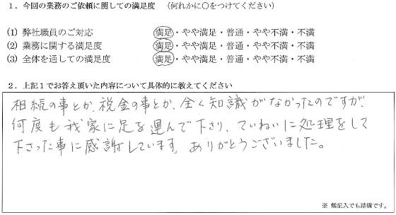 大阪 60代・女性【大阪事務所】(No.117)