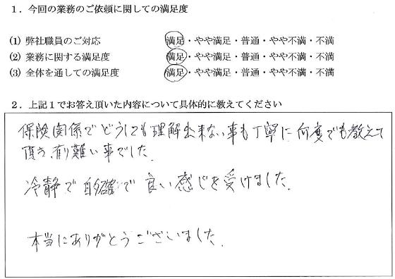 埼玉 60代・女性(No.040)
