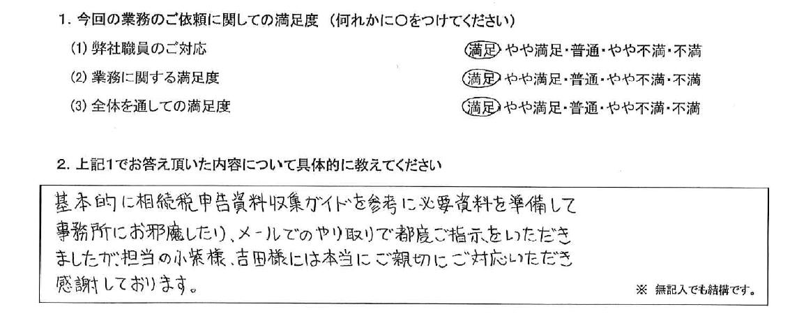大阪 40代・男性(No.515)
