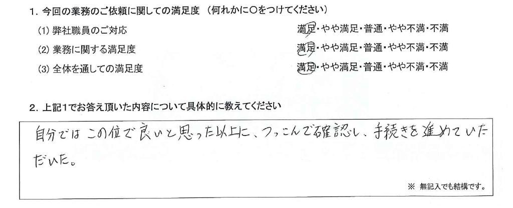 神奈川 60代・男性(No.626)
