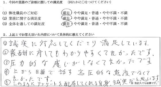 東京 60代・男性(No.076)