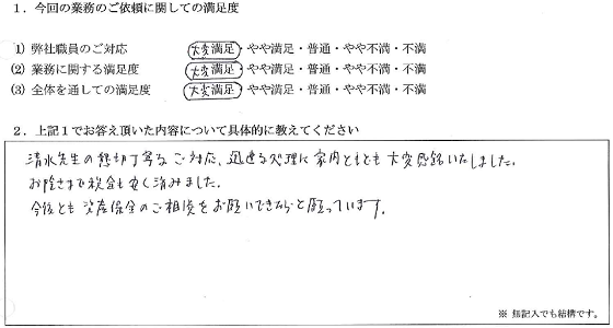 東京 50代・男性(No.065)