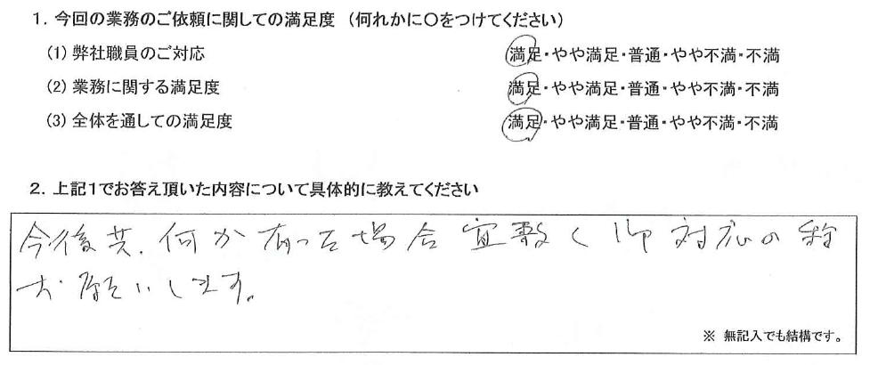 東京 70代・男性(No.692)