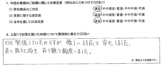千葉 70代・女性(No.305)