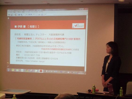 【セミナー】りそな銀行主催のセミナーで講師をさせていただきました。